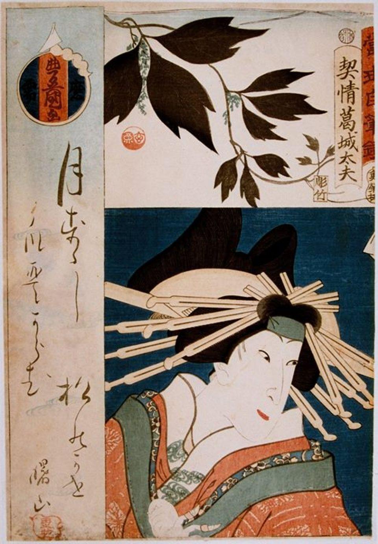 Spotkanie Poznać teatr kabuki